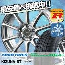 215/60R17 96Q TOYO TIRES トーヨータイヤ Winter TRANPATH MK4α ウインター トランパス MK4α KIZUNA-BT...
