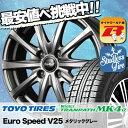 185/70R14 88Q TOYO TIRES トーヨータイヤ Winter TRANPATH MK4α ウインター トランパス MK4α Euro Speed V25 ユーロスピード V25 スタッドレスタイヤホイール4本セット