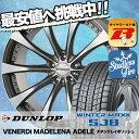 235/60R18 DUNLOP ダンロップ WINTER MAXX SJ8 ウインターマックス SJ8 VENERDi MADELENA ADELE ヴェネルディ マデリーナ アデーレ スタッドレスタイヤホイール4本セット