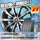 ウインターマックス SJ8 235/55R19 101Q バドックス ロクサーニ EX バイロンスティンガー ブラックポリッシュ スタッドレスタイヤホイール 4本 セット