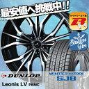 ウインターマックス SJ8225/60R17 99Qウエッズ レオニス LVPBMC(パールブラック/ミラーカット)スタッドレスタイヤホイール 4本 セット
