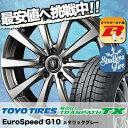 215/65R16 98Q TOYO TIRES トーヨー タイヤ Winter TRANPATH TX ウィンタートランパス TX Euro Speed G10 ユーロスピード G10 スタッドレスタイヤホイール4本セット