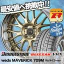 185/55R16 BRIDGESTONE ブリヂストン BLIZZAK VRX ブリザック VRX weds MAVERICK 709M ...