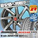 245/45R19 BRIDGESTONE ブリヂストン BLIZZAK VRX ブリザック VRX B-win ZENATO8 B-win ゼナート8 スタッドレスタイヤホイール4本セット