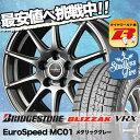 235/45R17 BRIDGESTONE ブリヂストン BLIZZAK VRX ブリザック VRX EuroSpeed MC01 ユーロスピード MC01 スタッドレスタイヤホイール4本セット
