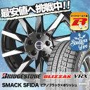 ブリザック VRX 205/60R16 92Q スマック ス...