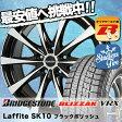 245/45R18 96Q BRIDGESTONE ブリヂストン BLIZZAK VRX ブリザック VRX Laffite SK-10 ラフィット SK10 スタッドレスタイヤホイール4本セット