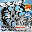 ブリザック VRX165/55R15 75Qクロススピード XMブラックポリッシュ(BK/P)スタッドレスタイヤホイール 4本 セット