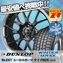 ウインターマックス 01 WM01 225/45R19 92Q ユーロスポーツ タイプ805 セミグロスブラック スタッドレスタイヤホイール 4本 セット