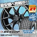215/45R17 DUNLOP ダンロップ WINTER MAXX 01 WM01 ウインターマックス 01 SSR GTV03 SSR GTV03 スタッドレスタイヤホイール4本セット