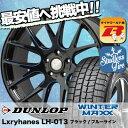 ウインターマックス 01 WM01 245/45R19 98Q ラグジーヘインズ LH-スポーツ LH-013 ブラック・ブルーライン スタッドレスタイヤホイール 4本 セット