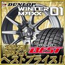 DUNLOP ダンロップ WINTER MAXX01(WM01) ウィンターMAXX 01 205/60R16 92QZEPHYR SR10ゼファー SR10スタッドレスタイヤホイール4本セット 送料無料