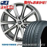 245/45R18 100W TOYO TIRES トーヨー タイヤ PROXES C1S プロクセスC1S Laffite LE-04 ラフィット LE-04 サマータイヤホイール4本セット