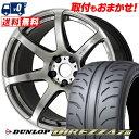 輪胎, 車輪 - 245/40R17 DUNLOP ダンロップ DIREZZA Z3 ディレッツァ Z3 WORK EMOTION T7R ワーク エモーション T7R サマータイヤホイール4本セット