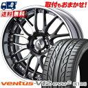 245/40R19 HANKOOK ハンコック VENTUS V12 evo2 K120 ベンタス V12 エボ2 K120 weds MAVERICK 709M ウエッズ マーべリック 709M サマータイヤホイール4本セット