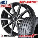 輪胎, 車輪 - 215/45R17 DUNLOP ダンロップ LE MANS 5 ルマン V(ファイブ) LM5 ルマン5 EuroSpeed V25 ユーロスピード V25 サマータイヤホイール4本セット