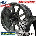 215/65R16 98H Goodyear グッドイヤー LS EXE LS エグゼ THE ROT WHEELS RO401 THE R...