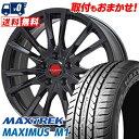 225/60R17 99V MAXTREK マックストレック MAXIMUS M1 マキシマス エムワン LeyBahn GBX レイバーン GBX サマータイヤホイール4本セット