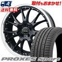 輪胎, 車輪 - 245/40R19 98Y XL TOYO TIRES トーヨー タイヤ PROXES sport プロクセス スポーツ Precious AST M2 プレシャス アスト M2 サマータイヤホイール4本セット