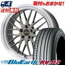 235/55R17 103W XL YOKOHAMA ヨコハマ BLUE EARTH RV02 ブルーアース RV-02 Leycross ...