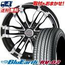 225/50R18 95V YOKOHAMA еше│е╧е▐ BLUE EARTH RV02 е╓еыб╝евб╝е╣ RV-02 SHALLEN XF-65 arks е╖еуеьеє XF65 евб╝епе╣ е╡е▐б╝е┐едефе█едб╝еы4╦▄е╗е├е╚ for 200╖╧е╧едеиб╝е╣