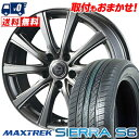225/55R18 98V MAXTREK マックストレック SIERRA S6 シエラ エスロク CLAIRE DG10 クレール DG10 サマータイヤホイール4本セット