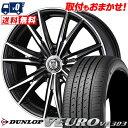 輪胎, 車輪 - 205/60R16 92H DUNLOP ダンロップ VEURO VE303 ビューロ VE303 WEDS RIZLEY DK ウェッズ ライツレーDK サマータイヤホイール4本セット