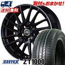 輪胎, 車輪 - 215/65R15 100V XL ZEETEX ジーテックス ZT1000 ZT1000 SCHNEIDER Saber Rondo シュナイダー セイバーロンド サマータイヤホイール4本セット