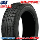 ガリット G5 205/65R16 95Q TOYO TIRES トーヨー タイヤ GARIT G5スタッドレスタイヤ