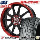 195/50R15 82Q YOKOHAMA ヨコハマ IG60 IG60 EXPRLODE-RBS エクスプラウド RBS スタッドレスタイヤホイール4本セット