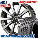 215/65R16 DUNLOP ダンロップ WINTER MAXX 01 WM01 ウインターマックス 01 Euro Speed G10 ユーロスピード G10 スタッドレスタイヤホイール4本セット