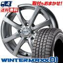 165/65R15 81Q DUNLOP ダンロップ WINTER MAXX 01 WM01 ウインターマックス 01 ZACK JP-110 ザック JP110 スタッドレスタイヤホイール4..