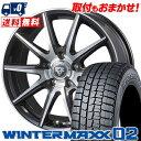 195/60R15 88Q DUNLOP е└еєеэе├е╫ WINTER MAXX 02 WM02 ежедеєе┐б╝е▐е├епе╣ 02 Razee XX еьеде╕б╝ XX е╣е┐е├е╔еье╣е┐едефе█едб╝еы4╦▄е╗е├е╚