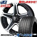 轮胎, 车轮 - 225/60R16 MICHELIN ミシュラン X-ICE XI3 エックスアイス XI-3 MUD VANCE01 マッドヴァンス01 スタッドレスタイヤホイール4本セット