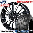 185/65R14 MICHELIN ミシュラン X-ICE XI3 エックスアイス XI-3 weds LEONIS VT ウエッズ レオニス VT スタッドレスタイヤホイール4本セット