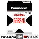Panasonic/パナソニック カーバッテリー 【XEX WHITE/エグゼクス ホワイト N-55B24L/XW】XEXシリーズ