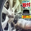 205/65R16 95H DUNLOP ダンロップ ENASAVE RV504エナセーブ RV504 夏サマータイヤ 4本+取付《送料無料》