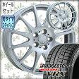 送料無料 BLIZZAK VRX 165/65R14 4本セット価格 新品 スタッドレス タイヤ ホイールセット 冬タイヤ ブリヂストン ブリザック TIRADO γ 14インチ