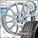 送料無料 BLIZZAK VRX 185/60R15 4本セット価格 新品 スタッドレス タイヤ ホイールセット 冬タイヤ ブリヂストン ブリザック TIRADO γ 15インチ