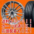 軽自動車 ワゴンR他 ホイール2014モデル エクシーダーE01 & トーヨーDRB 165/55R14 4本セット