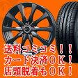 軽自動車 ワゴンR他 ホイール2014モデル エクスタープラス & トーヨーDRB 165/55R14 4本セット