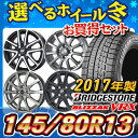 【お買い物マラソン ポイント最大40倍!4/20 23:59...
