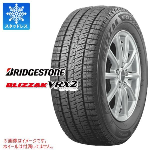 スタッドレスタイヤ 145/65R15 72Q ブリヂストン ブリザック VRX2 BRIDGESTONE BLIZZAK VRX2
