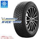 スタッドレスタイヤ 245/50R18 104H XL ミシュラン エックスアイススノー MICHELIN X-ICE SNOW