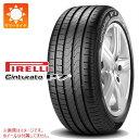 サマータイヤ 245/40R17 91W ピレリ チントゥラート P7 MO メルセデス承認 PIRELLI Cinturato P7 正規品