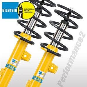 ビルシュタイン B12 BTS Pro-Kit Bilstein サスペンションキット �送料無料�