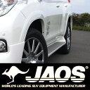 Jaosoflc150-1