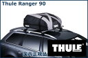THULE ルーフボックス Ranger 90 TH6011...
