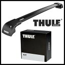 THULE スーリー レクサス NX ダイレクトルーフレール付 AGZ系/AYZ系 H26/7~ ルーフキャリア取付セット TH9595B+TH4060