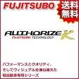 FUJITSUBO マフラー AUTHORIZE K ダイハツ LA600S タント カスタム NA 2WD 品番:740-71231 フジツボ